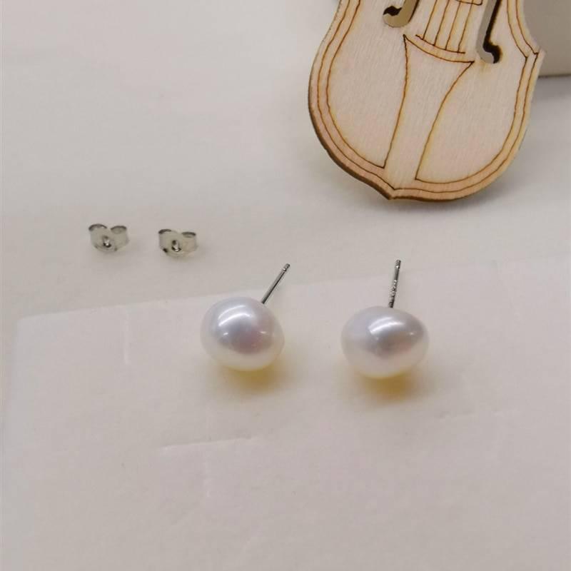 Women's Baroque Pearl Jewelry Set
